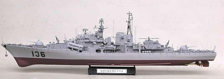 """现代级 136舰""""杭州号"""""""